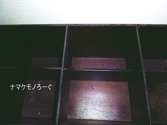 slipper-box