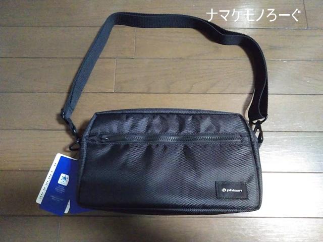 phiten-bag