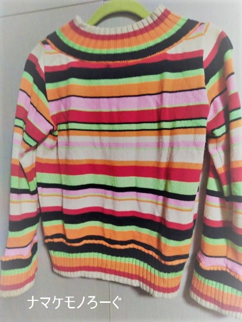 border-sweater20190604