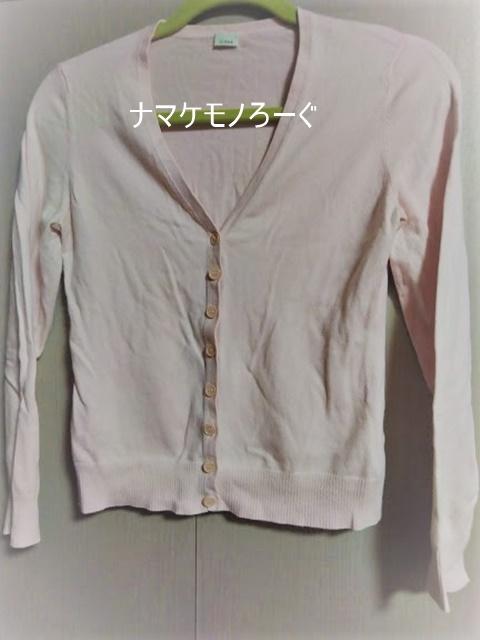 pink-cardigan20190604