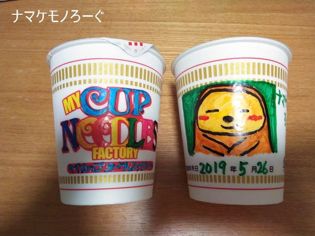my-cupnoodle20190623-2