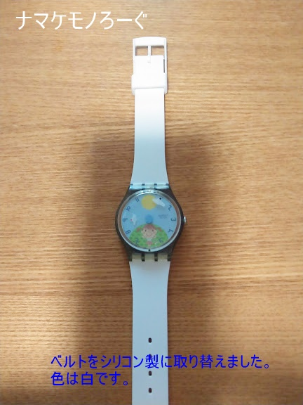 swatch-after1