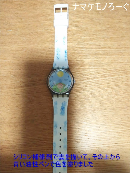 swatch-after2