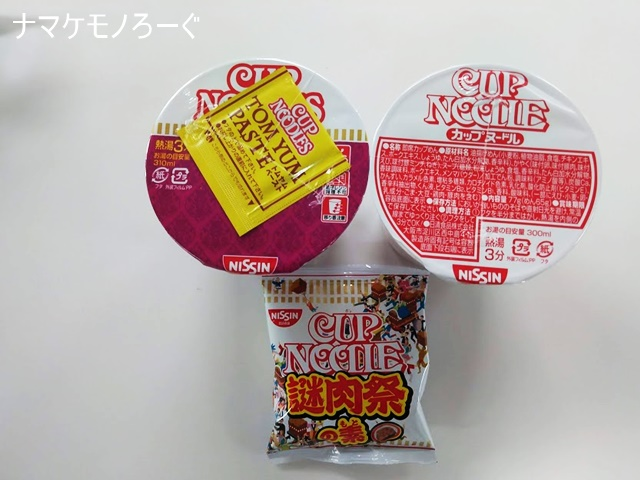 cupnoodle20190723-1