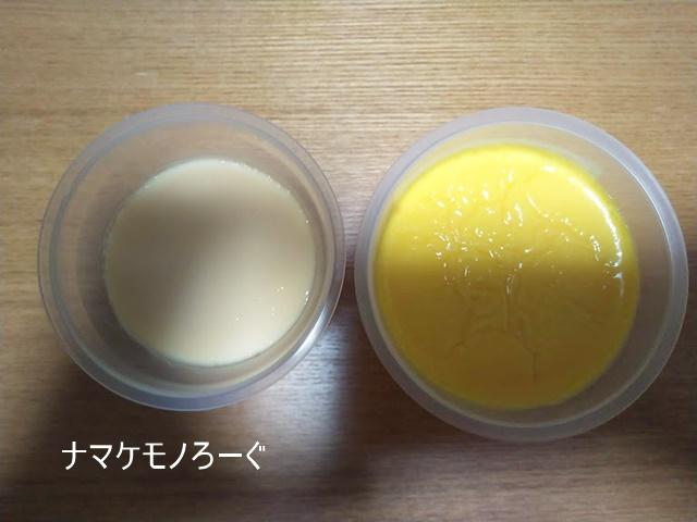 711-pudding2