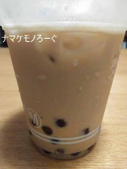 rawson-tapioca2