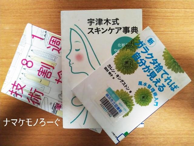 book20190911