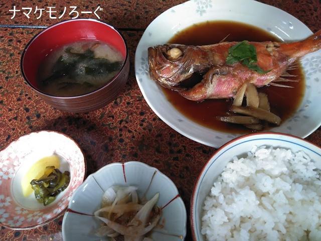 katsuura-onsen6