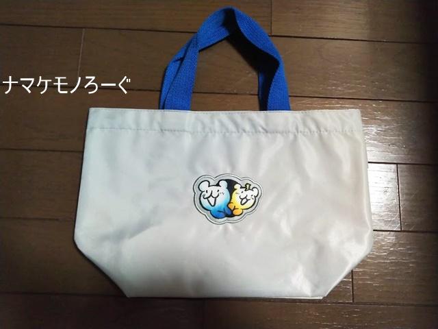 bag191001