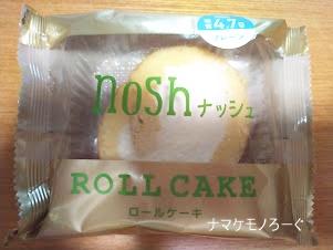 nosh-cake-roll1