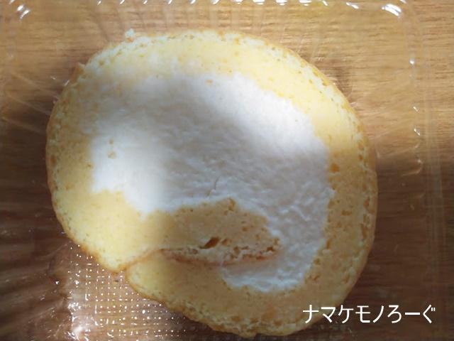 nosh-cake-roll2