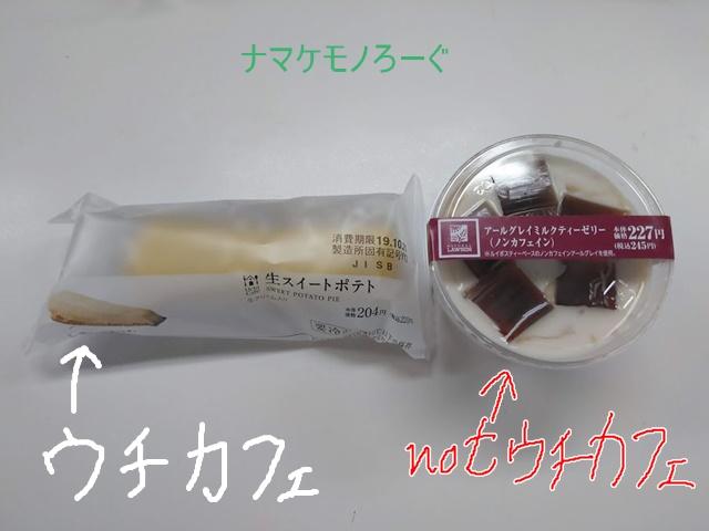 uchicafe-sweetpotato1