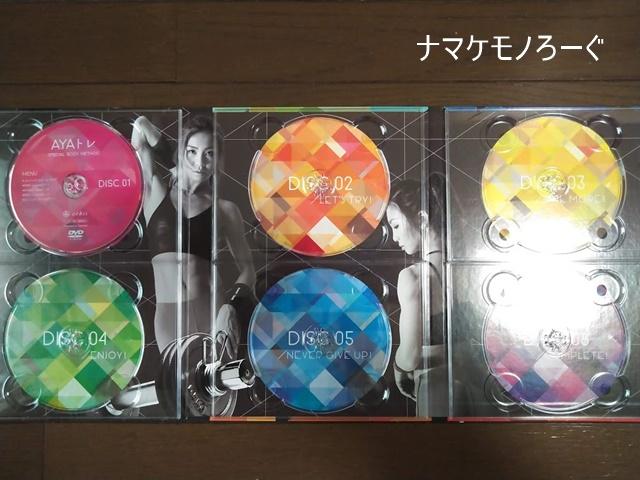 aya-dvd