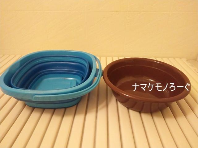 bucket-and-washbasin