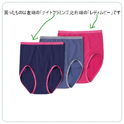 orbis-shorts
