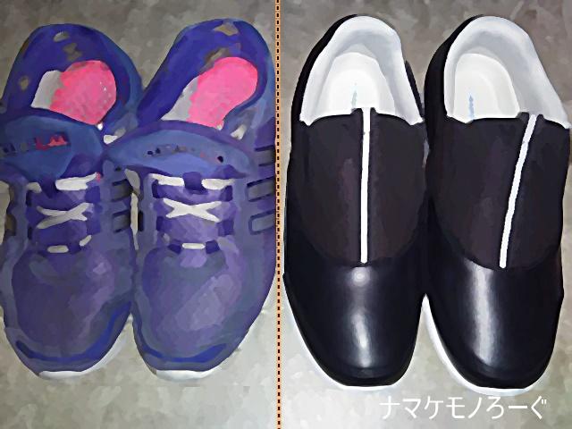 shoes20191206