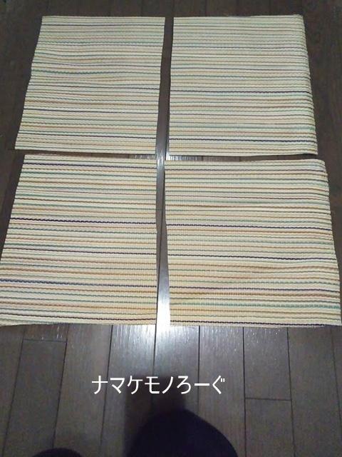 igusa20191209-3