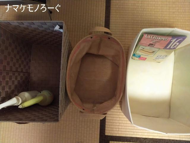 namakemonologue20191212-2