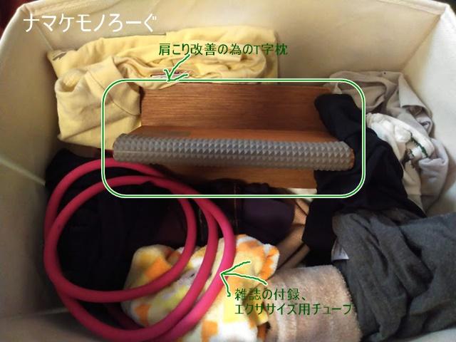 namakemonologue20191212-3