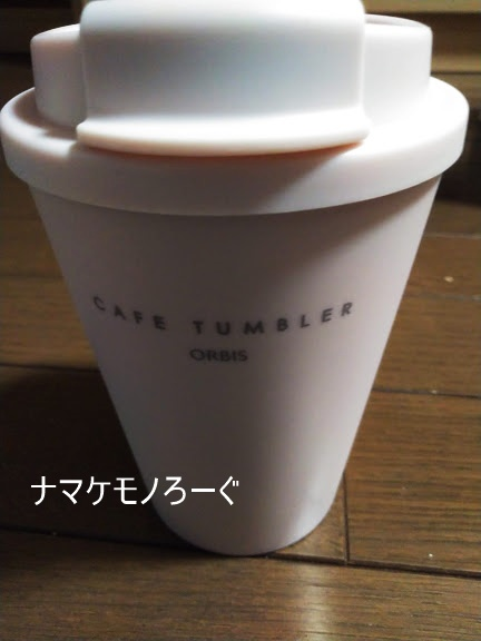 cup20191230