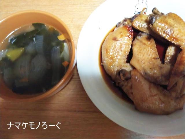 chicken20200109-5