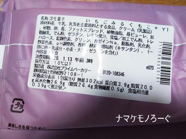 moco20200115-4