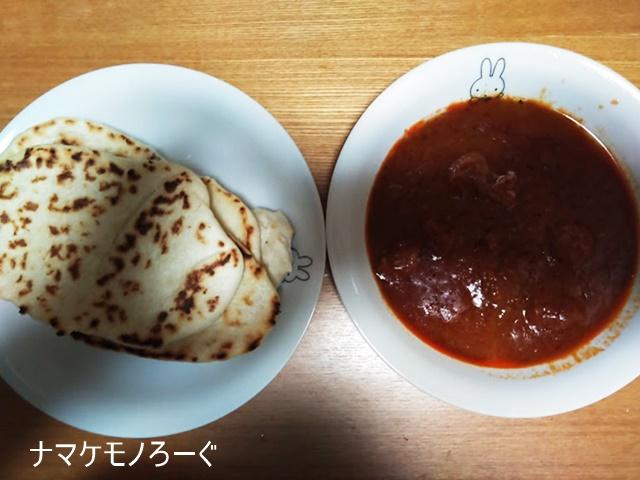 curry&nahn20200119