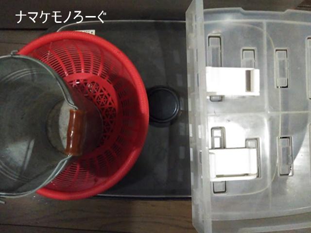 gomi20200121