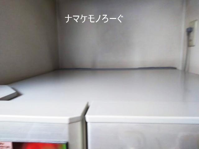 refrigerator20200121-1