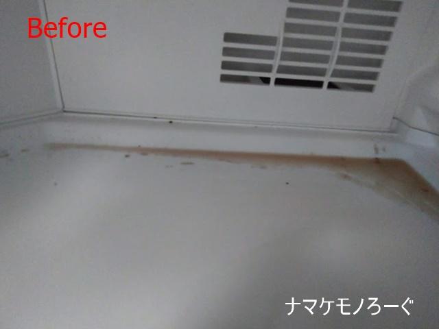 refrigerator20200122-2