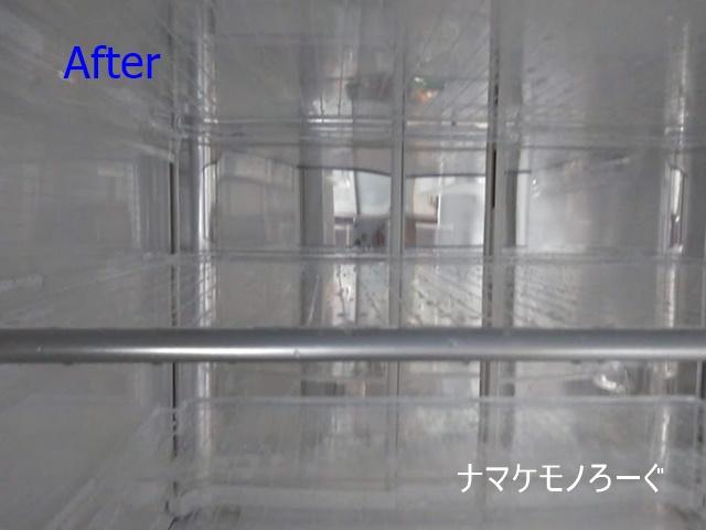 refrigerator20200123-3