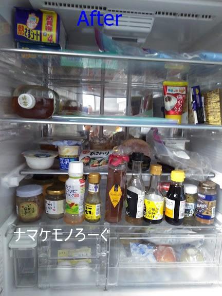 refrigerator20200123-5