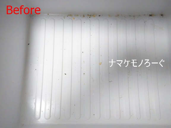 freezer20200126-1