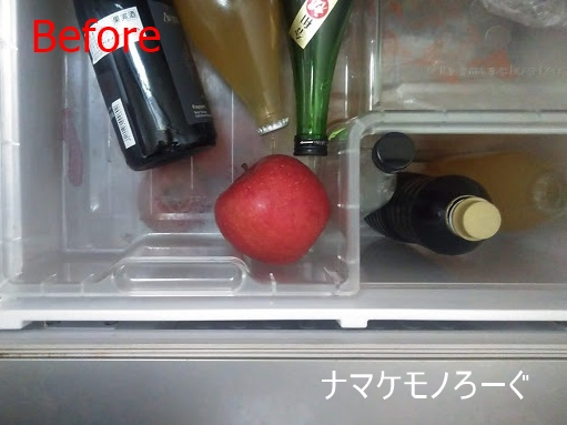 vegetable-compartment20200129-1