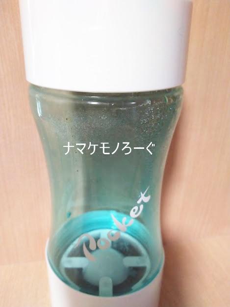 hydrogen-water1