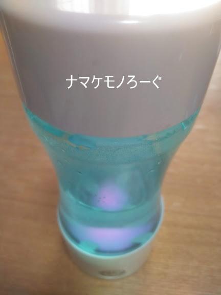 hydrogen-water2