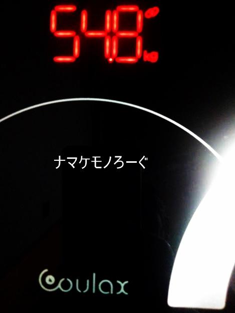 weight20200228