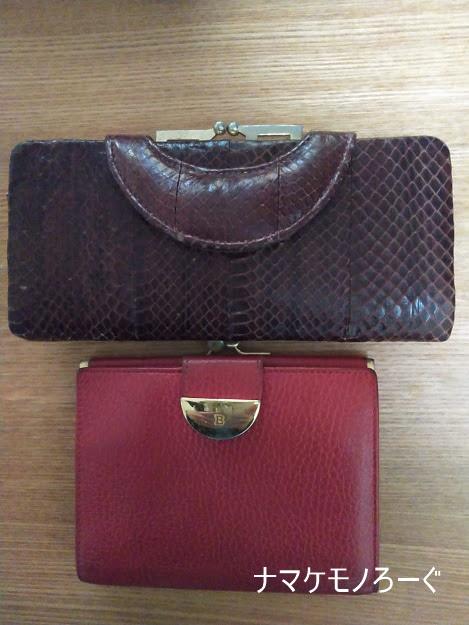 wallet20200317