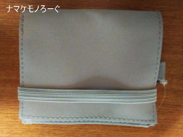 muji-wallet1