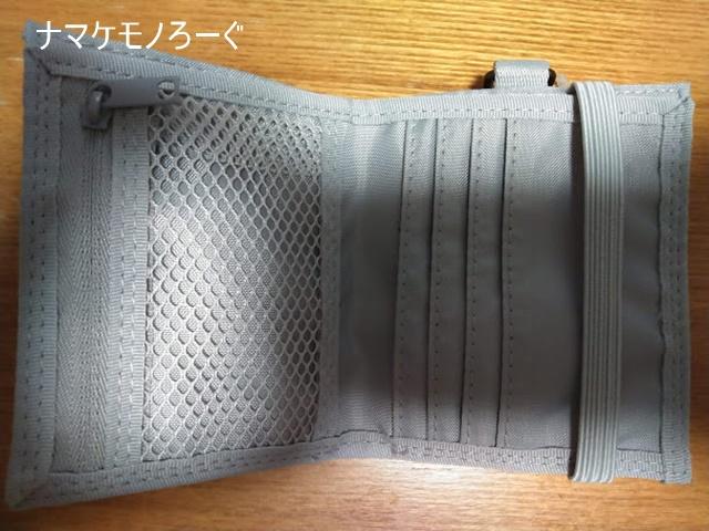 muji-wallet2