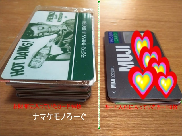 card20200418-1