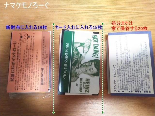 card20200418-2