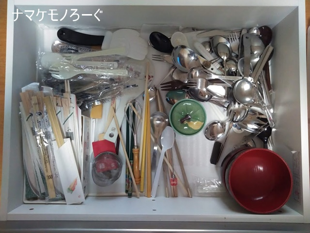 cutlery-before-202004