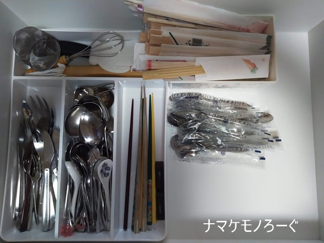 cutlery-after-202004
