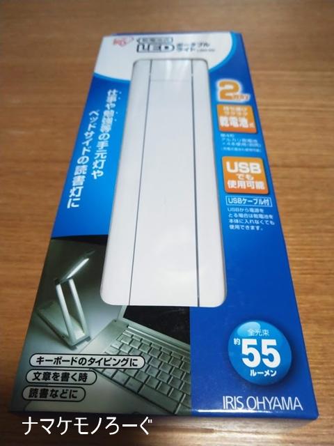 light20200528-1