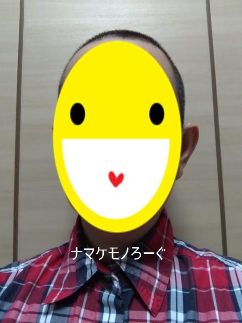 head20200609