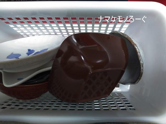 hako20200629-2