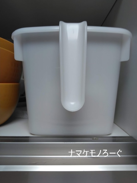 tana20200629-2