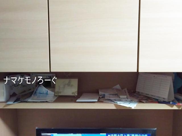 television-rack-20200630-1
