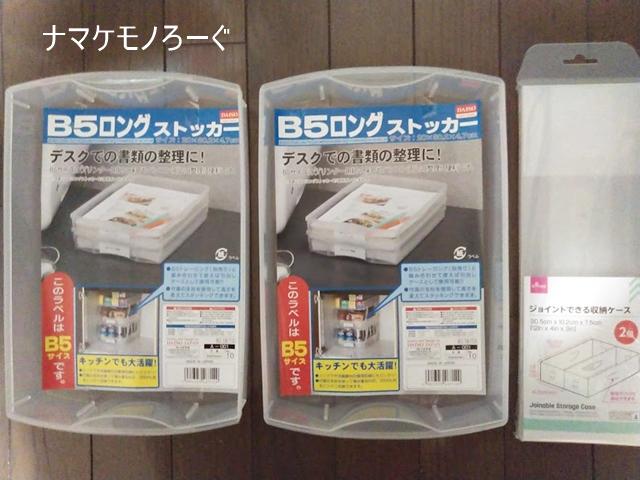 television-rack-20200630-2